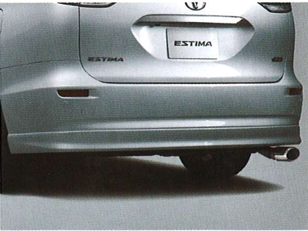 『エスティマ』 純正 ACR50 リヤバンパースポイラー G/X用 パーツ トヨタ純正部品 リアスポイラー リヤスポイラー エアロパーツ estima オプション アクセサリー 用品