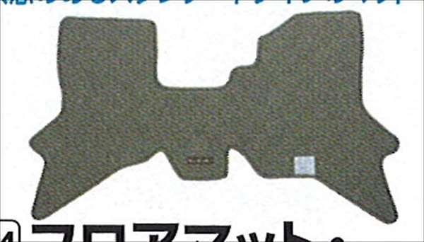 『エブリイ』 純正 DA64 フロアマット・ジュータン(ノーブル) パーツ スズキ純正部品 フロアカーペット カーマット カーペットマット every オプション アクセサリー 用品