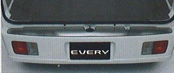 『エブリイ』 純正 DA64 リヤバンパープレート(ステンレス) パーツ スズキ純正部品 every オプション アクセサリー 用品