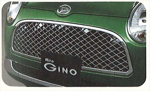 『ジーノ』 純正 L650 フロントメッシュグリル パーツ ダイハツ純正部品 メッキ カスタム エアロパーツ miragino オプション アクセサリー 用品
