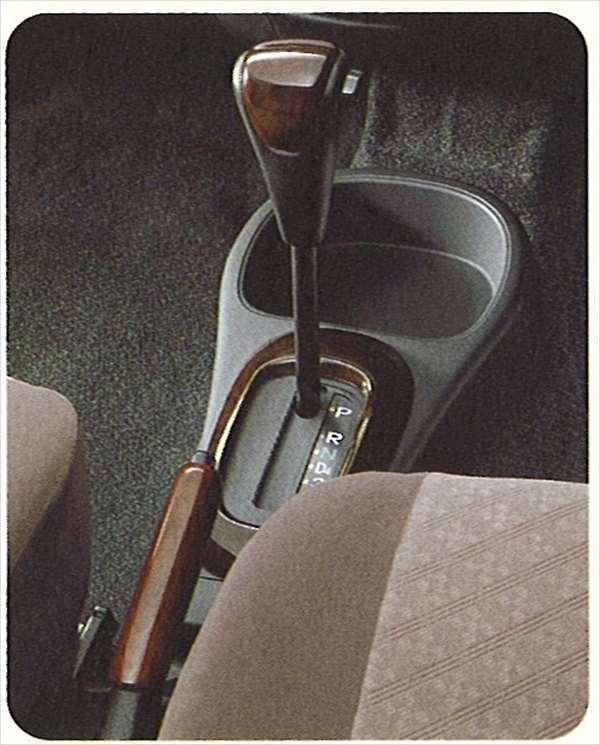 『ジーノ』 純正 L650 ウッドパーキングブレーキレバー(天然木) パーツ ダイハツ純正部品 miragino オプション アクセサリー 用品