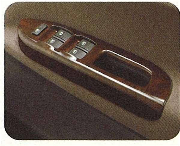 『ジーノ』 純正 L650 ウッド調パワーウィンドゥスイッチパッチセット パーツ ダイハツ純正部品 ウッド miragino オプション アクセサリー 用品