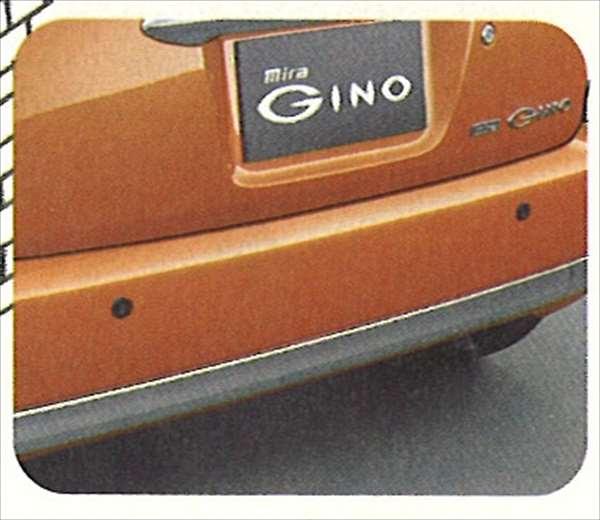 『ジーノ』 純正 L650 バックソナー パーツ ダイハツ純正部品 miragino オプション アクセサリー 用品