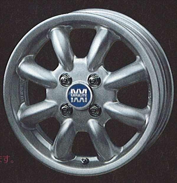 只1部纯正的L650铝轮罩(14英寸·小灯)零件大发纯正零部件miragino选项配饰用品