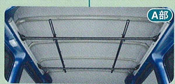 『ハイゼットバン』 純正 S320 ハンガーバー(マルチレール用)(ハイルーフ車専用) パーツ ダイハツ純正部品 バー hijetvan オプション アクセサリー 用品