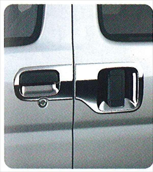 『ハイゼットバン』 純正 S320 メッキアウターハンドルガーニッシュ パーツ ダイハツ純正部品 ドアノブ カスタム エアロパーツ hijetvan オプション アクセサリー 用品