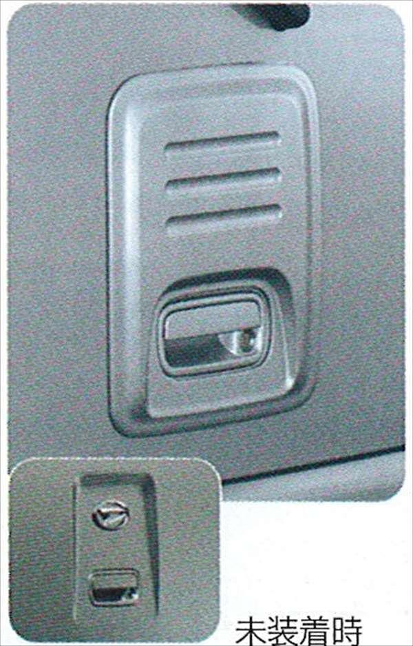 『ハイゼットバン』 純正 S320 バックドアスムージングパネル(車体色対応) パーツ ダイハツ純正部品 hijetvan オプション アクセサリー 用品