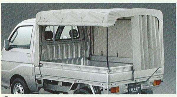 『ハイゼットトラック』 純正 S200P 幌(フロア立三方開) パーツ ダイハツ純正部品 ホロ トラック幌 hijettruck オプション アクセサリー 用品