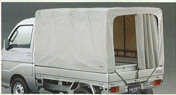 『ハイゼットトラック』 純正 S200P 幌(ランカン式一方開) パーツ ダイハツ純正部品 ホロ トラック幌 hijettruck オプション アクセサリー 用品