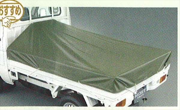 『ハイゼットトラック』 純正 S200P スロープ式平シート パーツ ダイハツ純正部品 荷台シート hijettruck オプション アクセサリー 用品