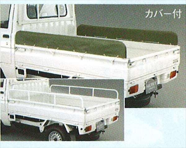 【ハイゼットトラック】純正 S200P ゲートアップランカン(カバー無) パーツ ダイハツ純正部品 hijettruck オプション アクセサリー 用品