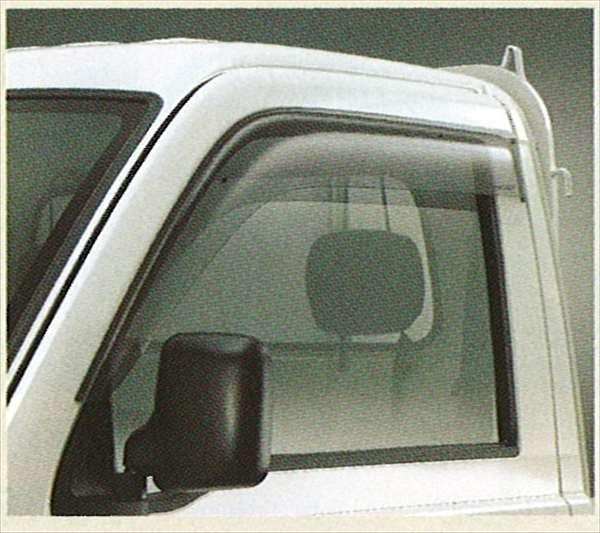 『ハイゼットトラック』 純正 S200P ワイドバイザー(1台分) パーツ ダイハツ純正部品 サイドバイザー 雨よけ 雨除け hijettruck オプション アクセサリー 用品