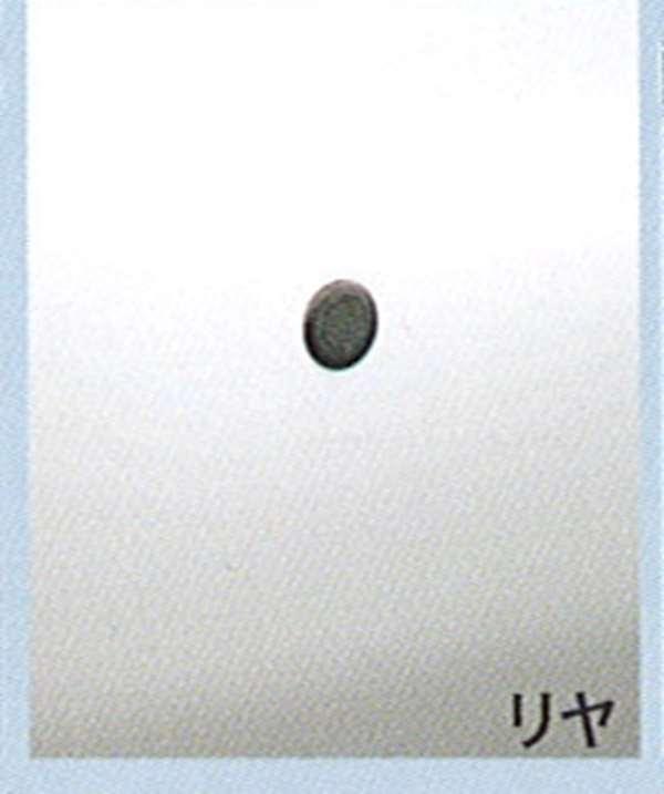 『ランサーワゴン』 純正 CS2 CS5 コーナーセンサー(リヤ2コーナー) パーツ 三菱純正部品 危険通知 接触防止 障害物 LANCER オプション アクセサリー 用品