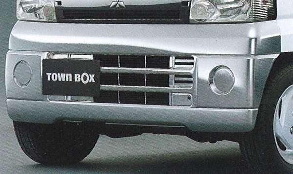『タウンボックス』 純正 U61W U62W フロントバンパー パーツ 三菱純正部品 TOWNBOX オプション アクセサリー 用品