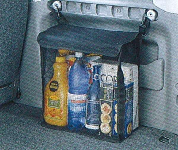 『タウンボックス』 純正 U61W U62W 収納ポケット(ユーティリティフック装着車) パーツ 三菱純正部品 固定 TOWNBOX オプション アクセサリー 用品