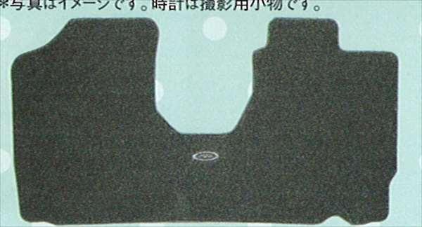 『MAX』 純正 L950 高級カーペットマット(AT車専用)(インパネセンターシフト、グレー) パーツ ダイハツ純正部品 フロアカーペット カーマット カーペットマット オプション アクセサリー 用品