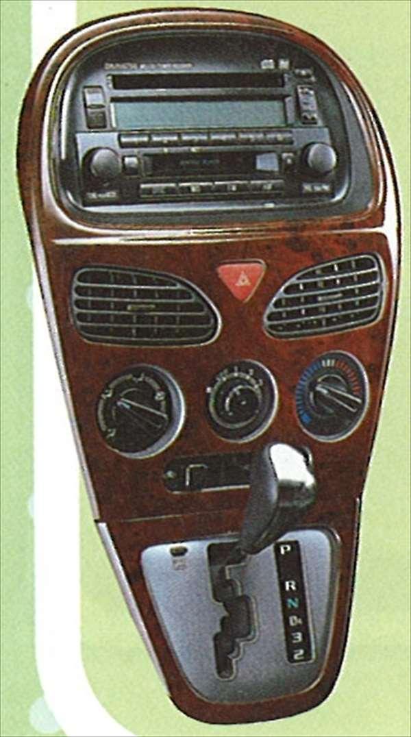 『MAX』 純正 L950 ローズウッド調パネルパック パーツ ダイハツ純正部品 内装パネル センターパネル オーディオパネル オプション アクセサリー 用品
