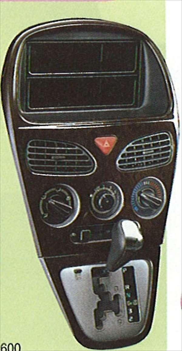 『MAX』 純正 L950 ブラックウッド調パネルパツク パーツ ダイハツ純正部品 内装パネル センターパネル オーディオパネル オプション アクセサリー 用品