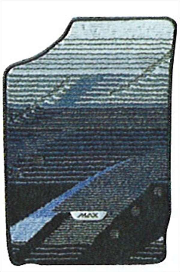 『MAX』 純正 L950 カーペットマット(リズム)(フロアシフト車用、MT車用) パーツ ダイハツ純正部品 フロアカーペット カーマット カーペットマット オプション アクセサリー 用品
