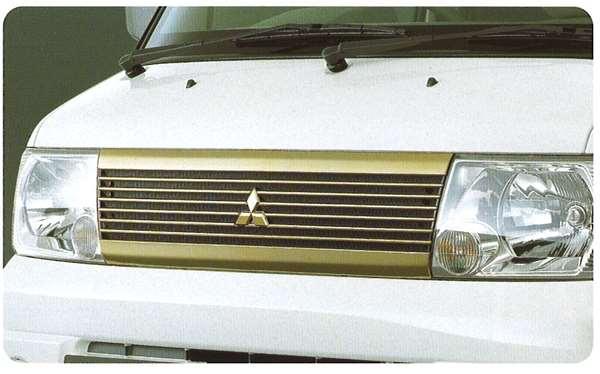 『ミニキャブ』 純正 U61 フロントグリル パーツ 三菱純正部品 MINICAB オプション アクセサリー 用品