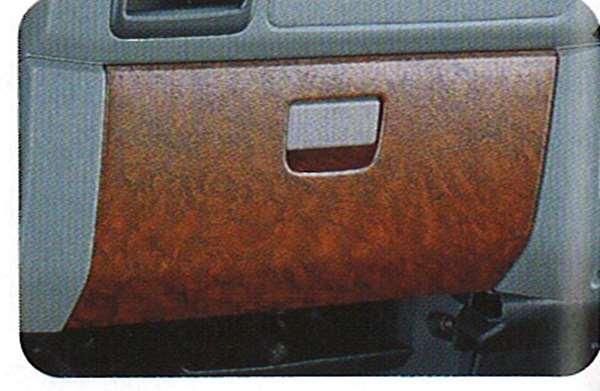 『ミニキャブ』 純正 U61 木目調グローブボックス パーツ 三菱純正部品 MINICAB オプション アクセサリー 用品