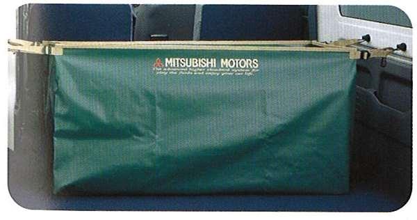 『ミニキャブ』 純正 U61 ウェットバッグ パーツ 三菱純正部品 MINICAB オプション アクセサリー 用品
