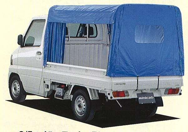 『ミニキャブ』 純正 U61 幌ハイルーフ カーテン パーツ 三菱純正部品 ホロ トラック幌 MINICAB オプション アクセサリー 用品