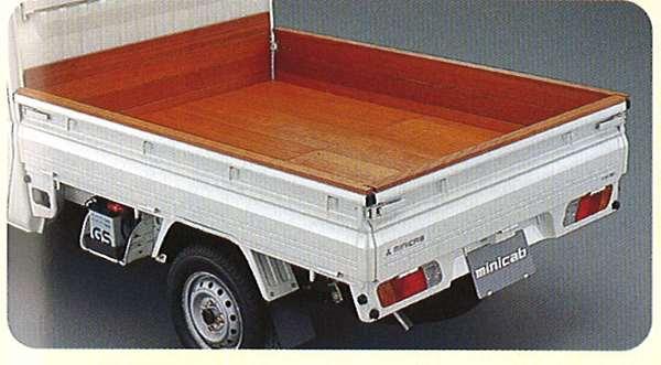 『ミニキャブ』 純正 U61 木製荷台プロテクター(フロア) パーツ 三菱純正部品 MINICAB オプション アクセサリー 用品