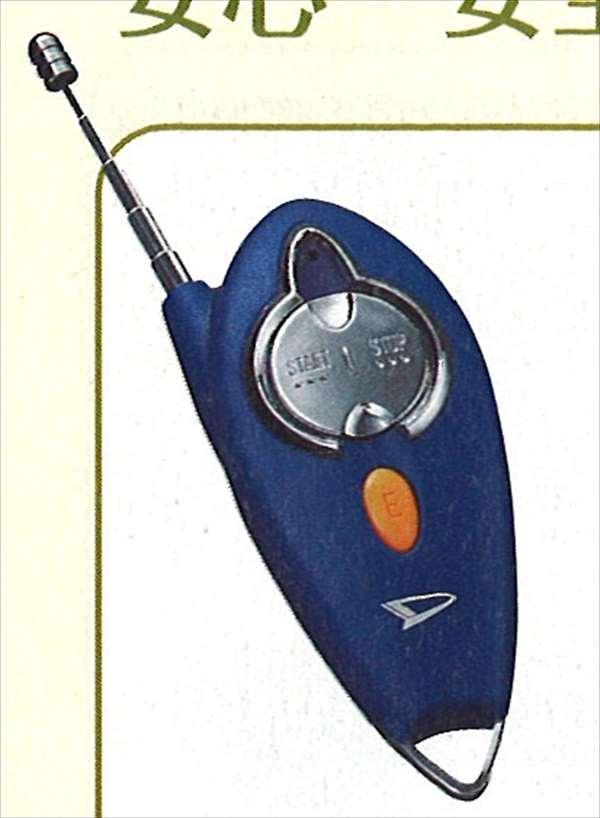 『ミラ』 純正 L250 リモコンエンジンスターター(AT車専用) パーツ ダイハツ純正部品 mira オプション アクセサリー 用品