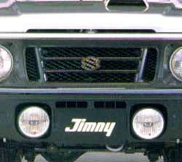 『ジムニー』 純正 JA22 フォグランプセット パーツ スズキ純正部品 フォグライト 補助灯 霧灯 jimny オプション アクセサリー 用品
