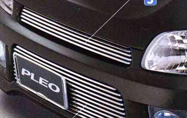 『プレオ』 純正 RA1 RA2 ビレットタイプバンパーグリル パーツ スバル純正部品 PLEO オプション アクセサリー 用品