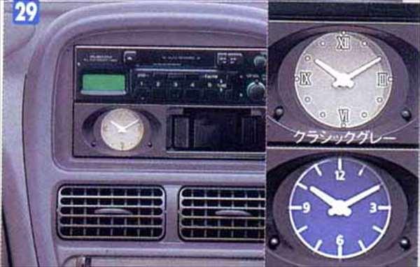 『プレオ』 純正 RA1 RA2 アメニティクロック クラシックグレー パーツ スバル純正部品 PLEO オプション アクセサリー 用品