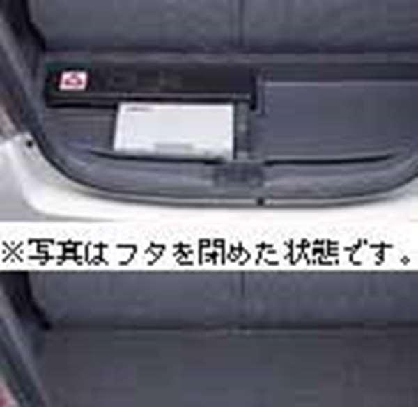 『MRワゴン』 純正 MF21S ラゲッジボックス パーツ スズキ純正部品 mrwagon オプション アクセサリー 用品
