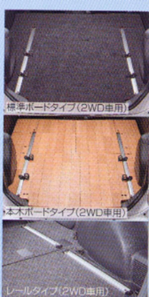 『ファンカーゴ』 純正 NCP20 ユーティリティベースキット 本木ボードタイプ パーツ トヨタ純正部品 funcargo オプション アクセサリー 用品