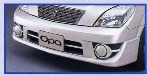 『オーパ』 純正 ZCT10 エアロバンパー パーツ トヨタ純正部品 opa オプション アクセサリー 用品