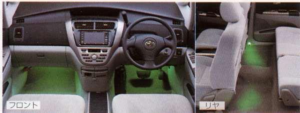 『オーパ』 純正 ZCT10 フロアイルミネーション パーツ トヨタ純正部品 opa オプション アクセサリー 用品
