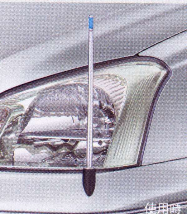 正牌的AZT240挡泥板电灯、电动遥控伸缩算式(前面的自动)零件丰田纯正零部件杆挡泥板灯premio选项配饰用品