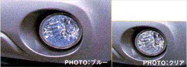 『フォレスター』 純正 SG5 フォグランプキット パーツ スバル純正部品 フォグライト 補助灯 霧灯 Forester オプション アクセサリー 用品