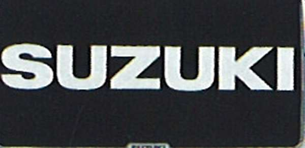 『スイフト』 純正 ZC11 ZC21 コンソールボックスパネル パーツ スズキ純正部品 swift オプション アクセサリー 用品