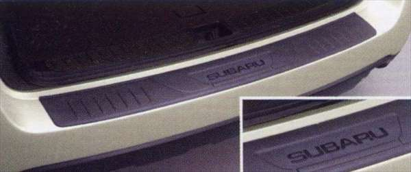 bp039 『レガシィ』 純正 BP9 BPE BLE BL5 BP5 カーゴステップパネル(ラバー) パーツ スバル純正部品 リアバンパーガーニッシュ リアバンパーカバー legacy オプション アクセサリー 用品