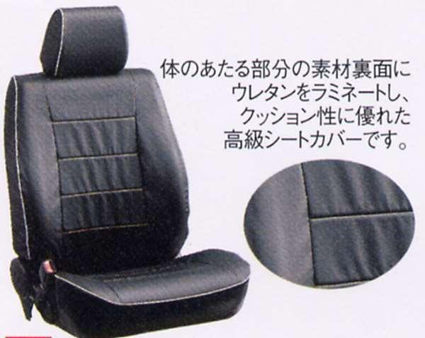 革調シートカバー(ブラック) サイドエアバッグ装着車 エスクード TD54 TD94