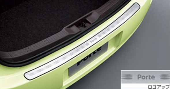 『ポルテ』 純正 NCP141 NCP145 NSP140 リヤバンパーステップガード パーツ トヨタ純正部品 porte オプション アクセサリー 用品