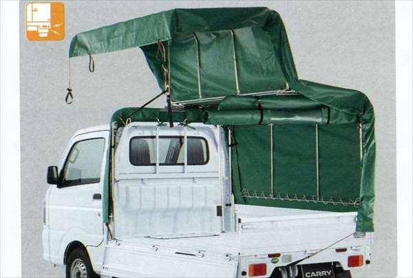ウイング幌 キャリイ DA16T スズキ純正 ホロ トラック幌 carry パーツ 部品 オプション