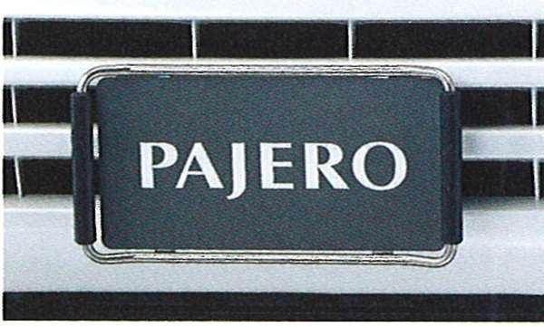ナンバープレートガード(フロント) パジェロ V77 V73 V63