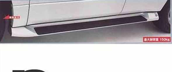 『エスクード』 純正 TDA4W TDB4W サイドステップ(左用) パーツ スズキ純正部品 escudo オプション アクセサリー 用品