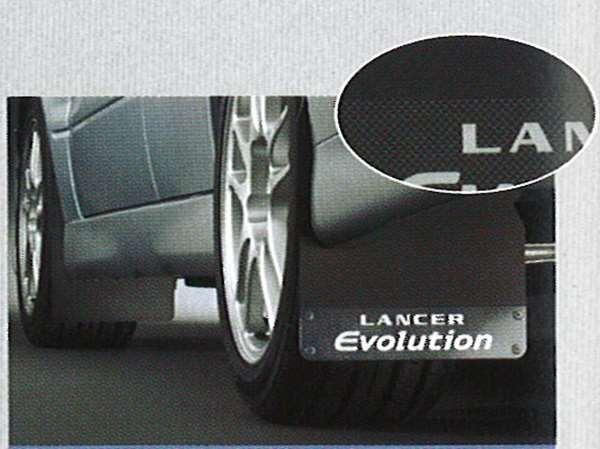 『ランサーエボリューションワゴン』 純正 CT9W マッドフラップ(ブラック&カーボン調) パーツ 三菱純正部品 マッドガード マットガード 泥よけ LANCER オプション アクセサリー 用品