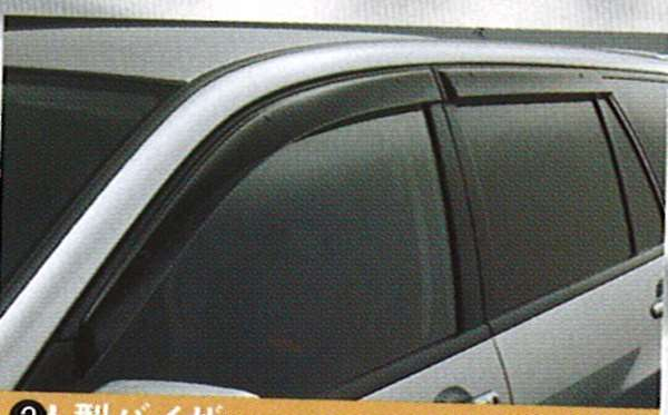 『ランサーエボリューションワゴン』 純正 CT9W L型バイザー パーツ 三菱純正部品 LANCER オプション アクセサリー 用品