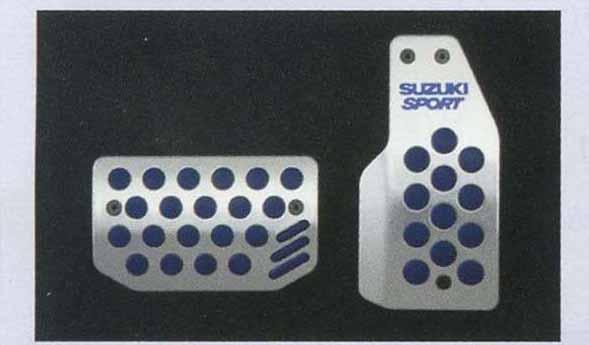 『スペーシア』 純正 MK32S アルミペダルセット パーツ スズキ純正部品 アクセルペダル ブレーキペダル spacia オプション アクセサリー 用品