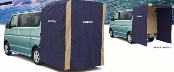 『エブリイワゴン』 純正 DA17W カーテン&タープキット パーツ スズキ純正部品 every オプション アクセサリー 用品