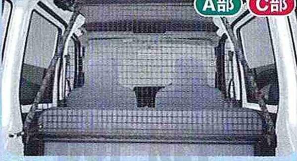 パーティーションネット(アッパーシステムレール用) ハイゼットカーゴ S321 S331